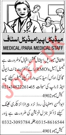 Jang Sunday Classified Ads 19th July 2020 for Medical Staff