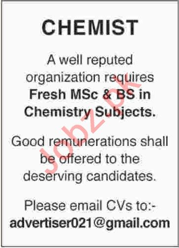 Chemist Jobs 2020 in Karachi