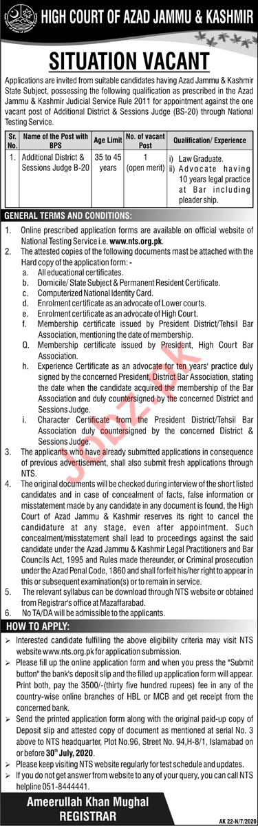 High Court of AJK Jobs 2020 for Sessions Judges