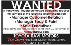 Manager Customer Relation & Sales Executive Jobs 2020