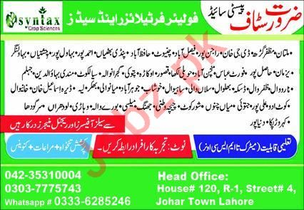 Syntax Crop Sciences Punjab Jobs 2020 for Sales Staff