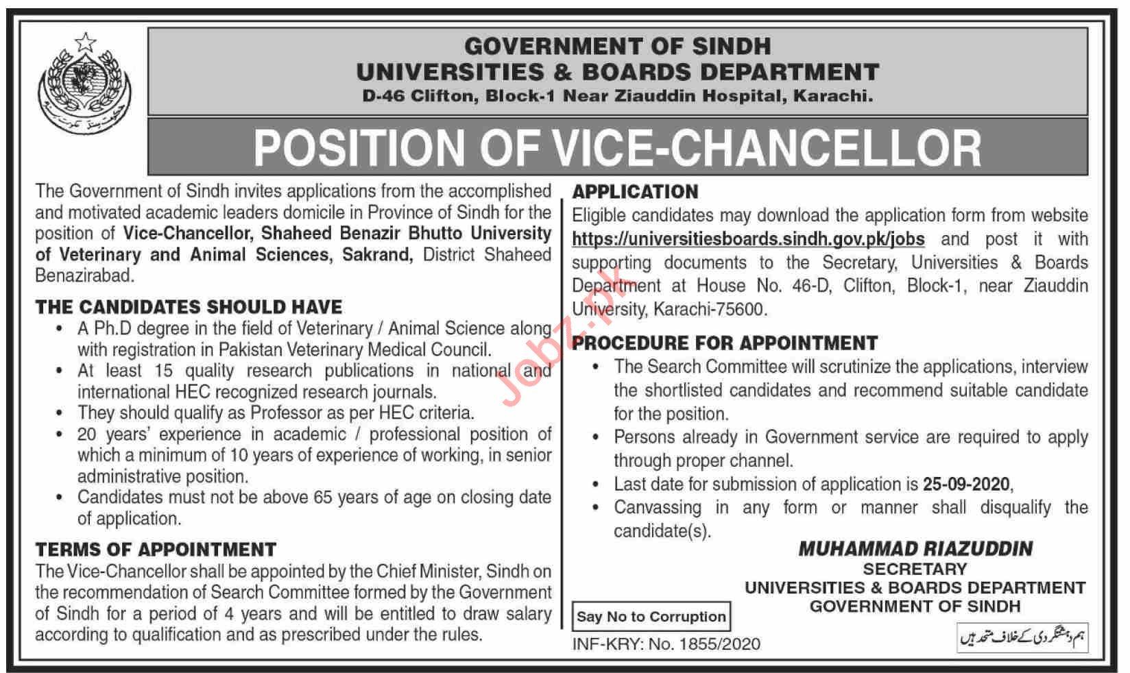 Shaheed Benazir Bhutto University of Veterinary Jobs 2020