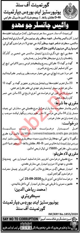 Universities & Boards Department Sindh Jobs 2020