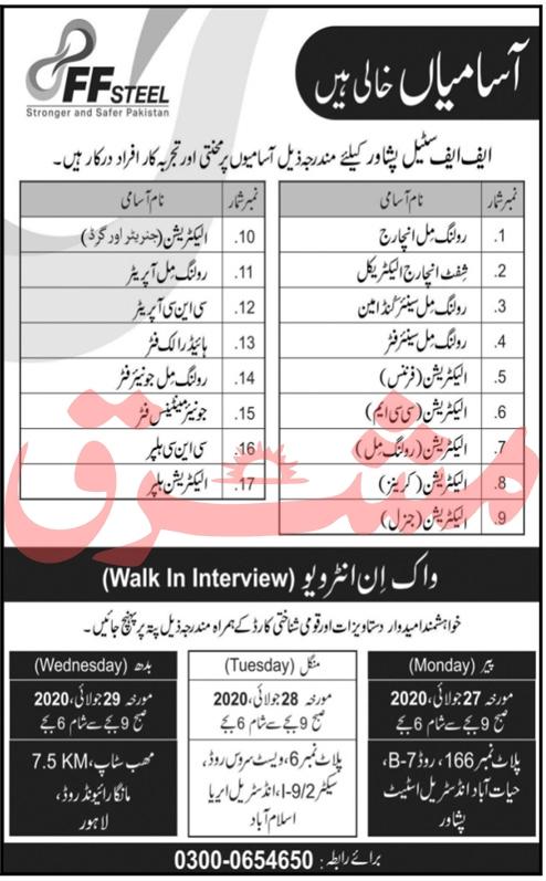 FF Steel Peshawar Walk In Interviews 2020