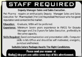 Deputy Manager Sales & Sales Executive Jobs 2020