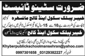 Khyber Public School & College Job 2020 For Steno Typist