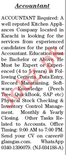 The News Sunday Classified Ads 26 July 2020 Accountant