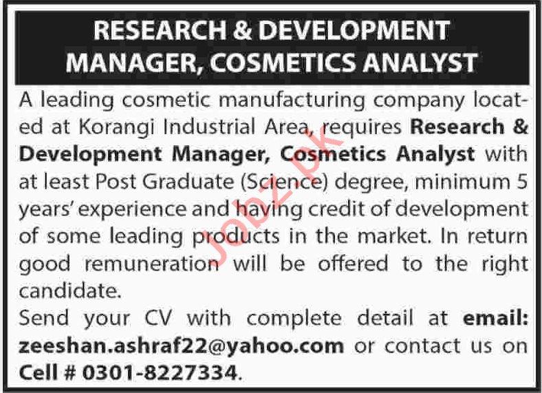 Research & Development Manager Jobs 2020 in Karachi