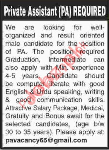 Private Assistant Jobs 2020 in Karachi