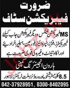 Fabricator & Supervisor Foreman Jobs 2020 in Lahore