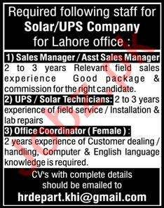 Sales Manager & Solar Technician Jobs 2020 in Karachi