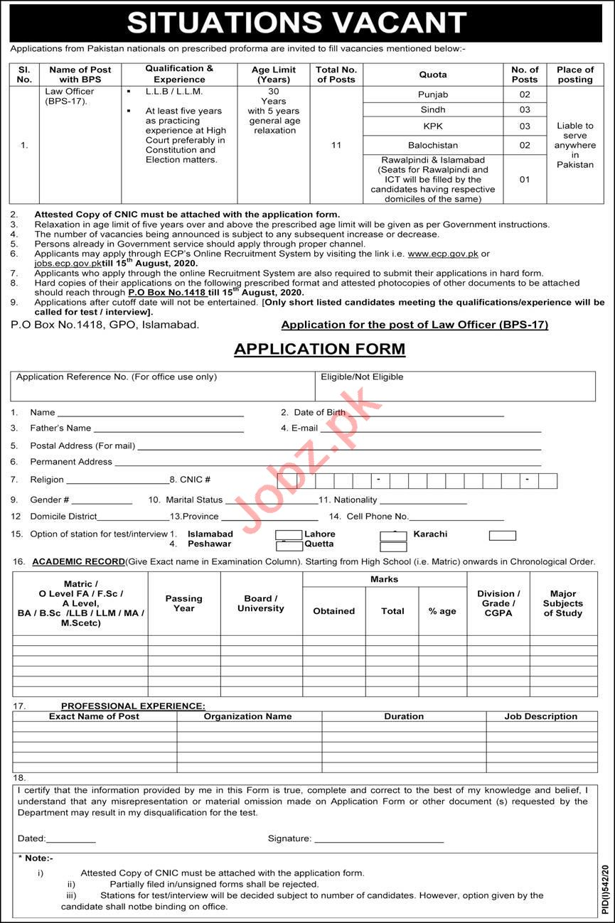 ECP Islamabad Jobs 2020 for Law Officer