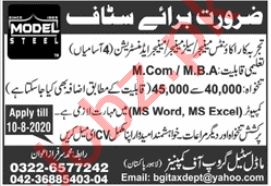 Sales Manager & Accounts Manager Jobs in Model Steel Lahore
