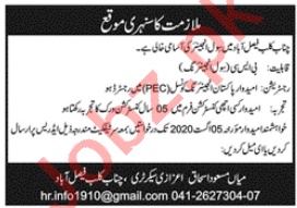 Chenab Club Faisalabad Jobs 2020 for Civil Engineer