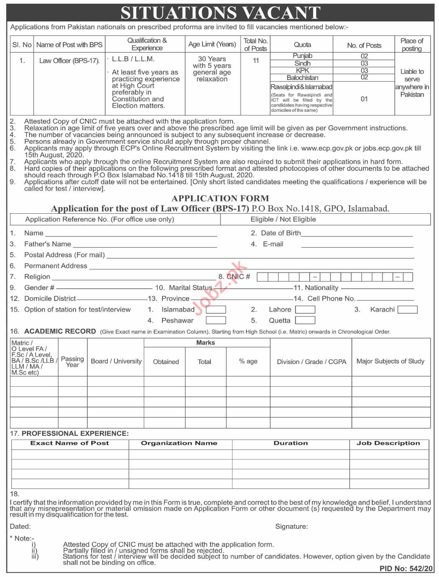 Law Officer Jobs 2020 in Election Commission of Pakistan ECP