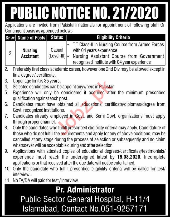 PAEC General Hospital Islamabad Jobs 2020 for Nursing Asst
