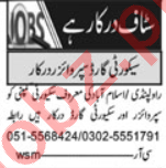 Security Incharge & Security Guard Jobs 2020