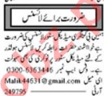 Pharmacist Jobs Career Opportunity in Multan