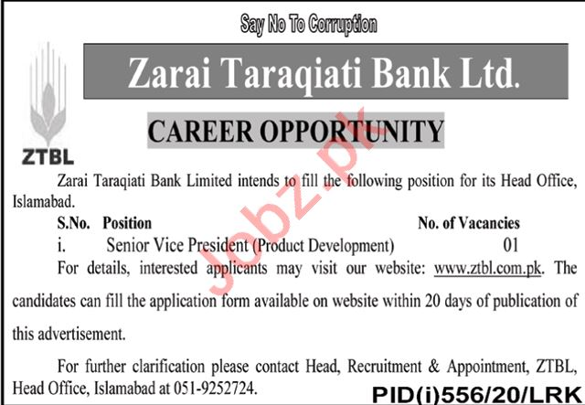 Zarai Tarakiati Bank Limited ZTBL Jobs for Vice President