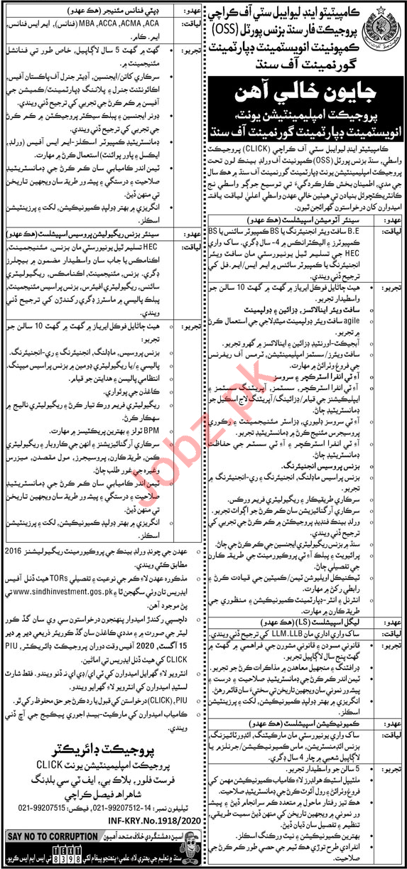 Investment Department Jobs for Legal Specialist & Manager