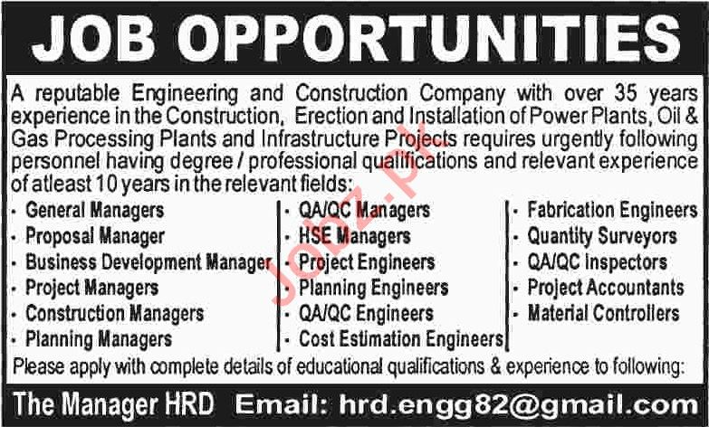 HSE Manager & Fabrication Engineer Jobs 2020 in Karachi