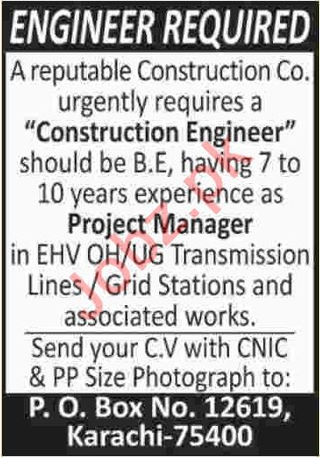 Construction Engineer & Project Manager Jobs 2020 in Karachi