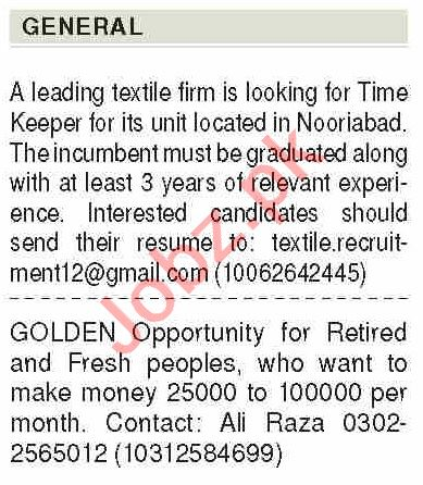 Time Keeper & Marketing Staff Jobs 2020 in Karachi