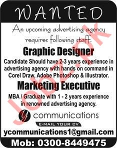 Graphic Designer & Marketing Executive Jobs 2020 in Lahore