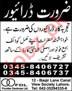Driver Jobs 2020 in Frontier Dextrose Limited Lahore