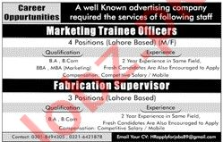 Marketing Trainee Officer & Fabrication Supervisor Jobs 2020