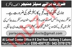 Sales Manager Jobs 2020 in Construction Company Faisalabad