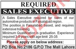 Sales Executive Jobs 2020 in Faisalabad