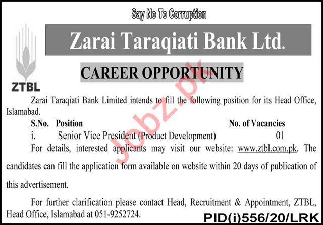 Senior Vice President Jobs 2020 in ZTBL Islamabad