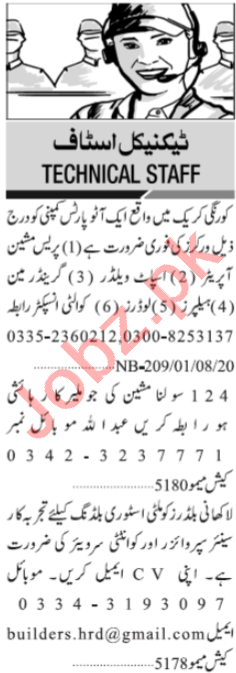 Technical Staff Jobs Career Opportunity in Karachi 2020