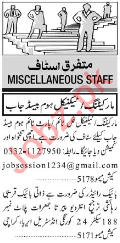 Marketing & Technical Staff Jobs 2020 in Karachi