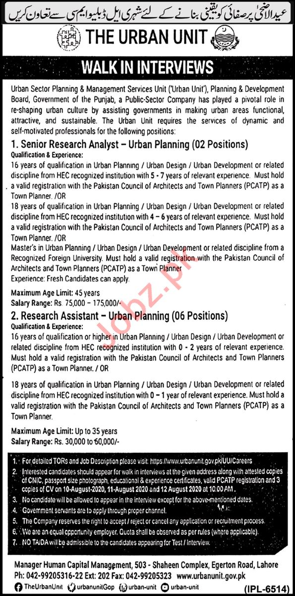 The Urban Unit Punjab Jobs 2020 for Senior Research Analyst