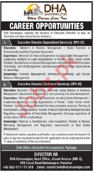 Defence Housing Authority DHA Bahawalpur Jobs 2020