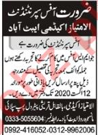 Al Imtiaz Academy Abbottabad Jobs 2020 Office Superintendent
