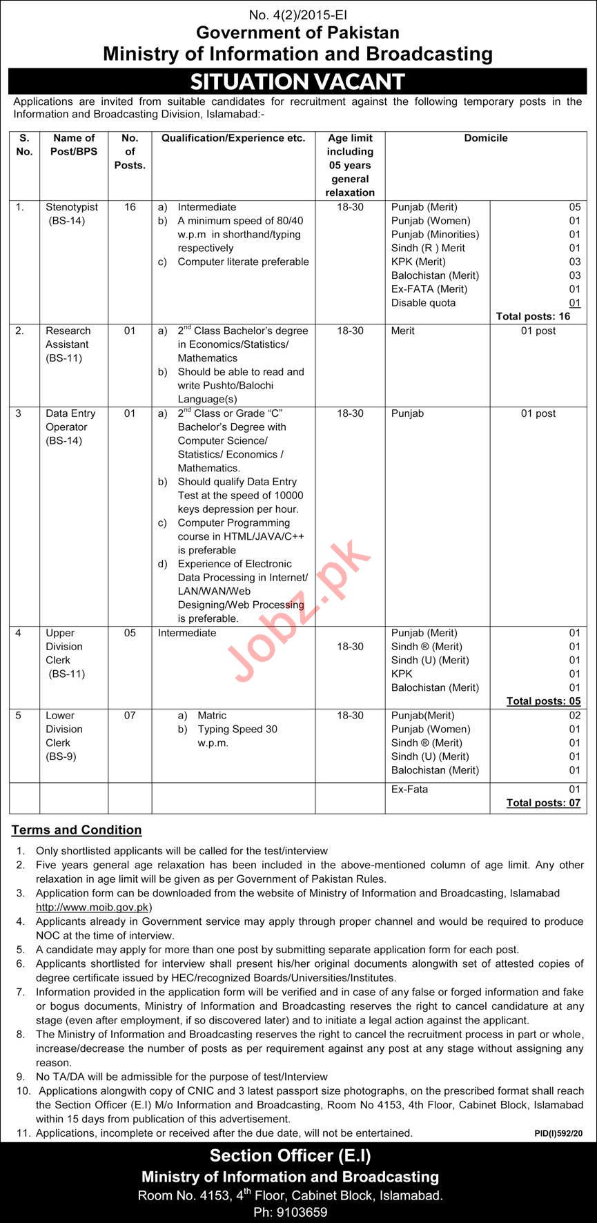 Ministry of Information & Broadcasting Islamabad Jobs 2020