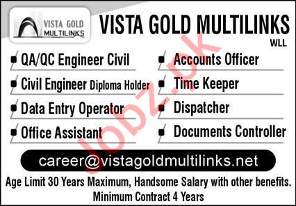 Document Controller & Civil Engineer Jobs 2020