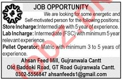 Store Incharge & Lab Incharge Jobs 2020 in Gujranwala