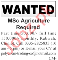 Agriculture Expert Jobs 2020 in Chiniot