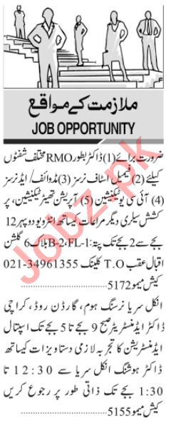 Resident Medical Officer & Staff Nurse Jobs 2020 in Karachi