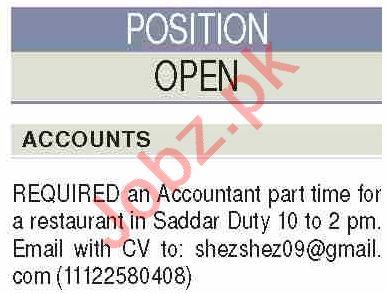 Accountant & Accounts Officer Jobs 2020 in Karachi