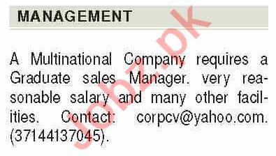 Sales Manager & Sales Officer Jobs 2020 in Karachi