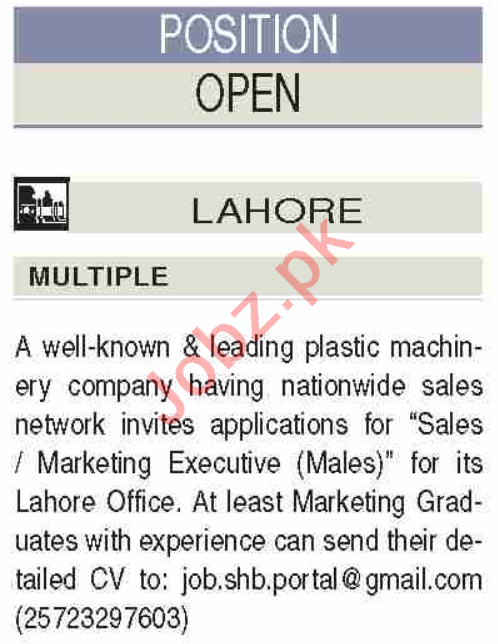 Sales Executive & Marketing Executive Jobs 2020 in Lahore