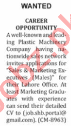 Sales & Marketing Executives Jobs 2020 in Lahore