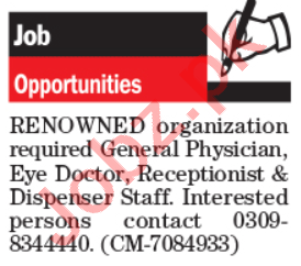 General Physician & Eye Doctor Jobs 2020 in Lahore