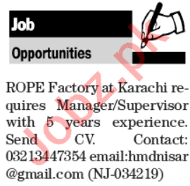 Manager & Supervisor Jobs 2020 in ROPE Factory Karachi