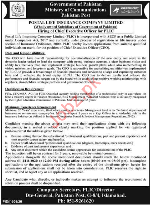 Pakistan Post PLIC Islamabad Jobs 2020 for CEO